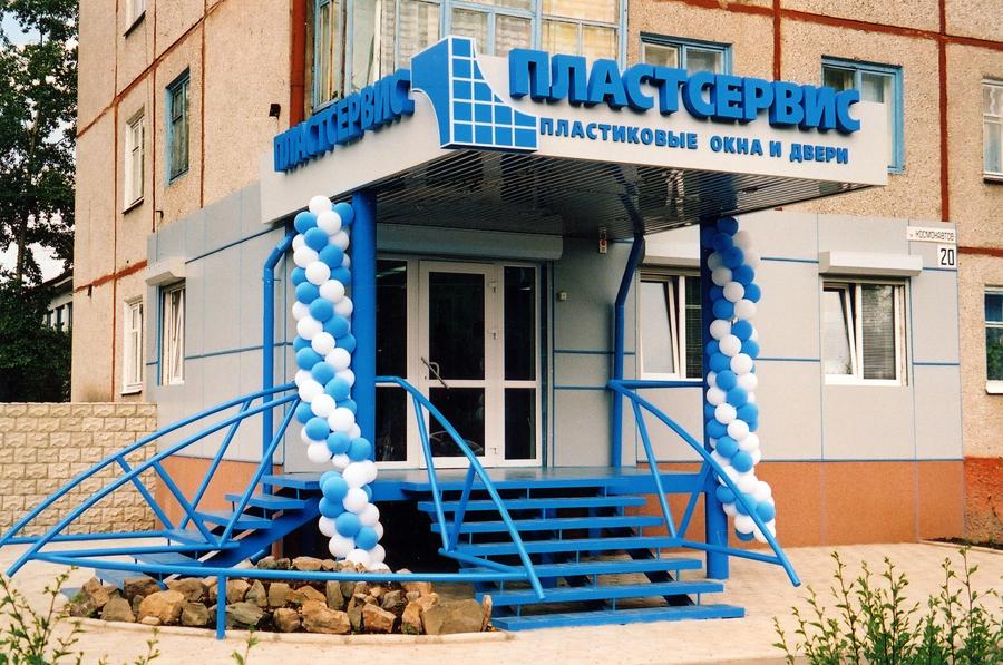 Черногорск